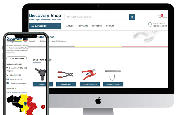 Discovery Shop
